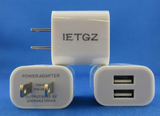 Chargeurs USB Rappel
